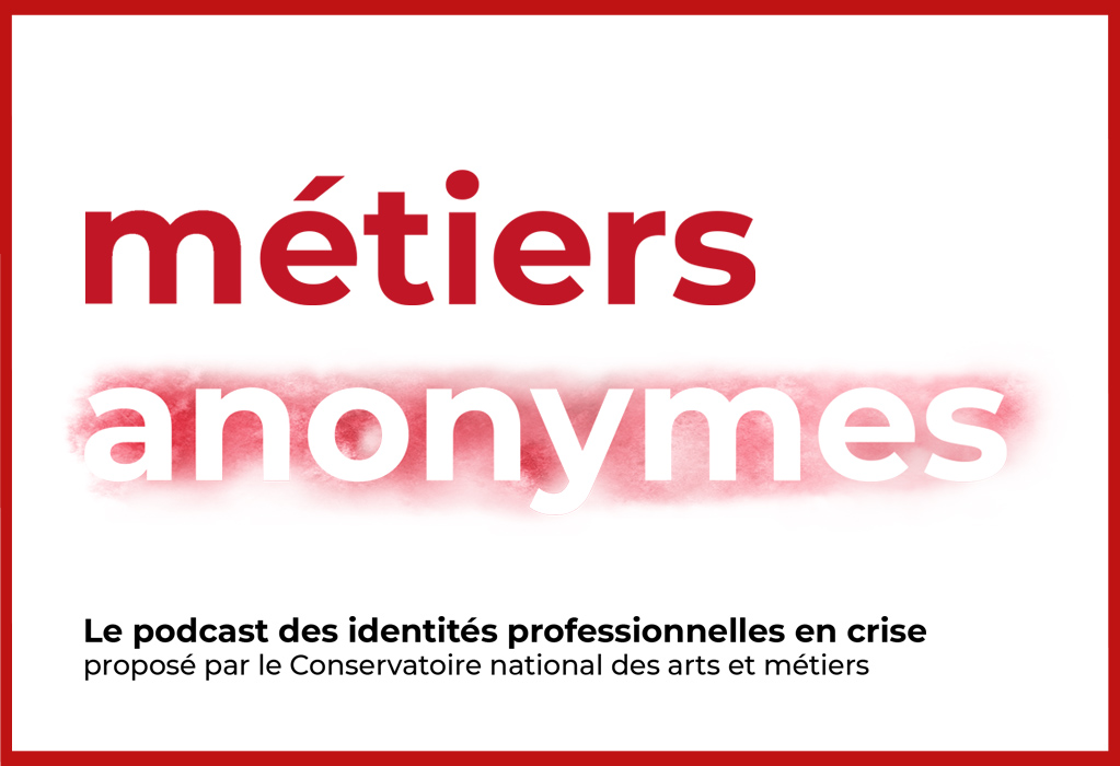 Métiers anonymes